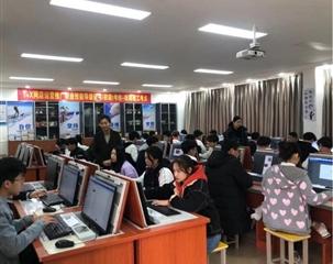 """2020年""""1+X""""wang店运营tui广九州wangzhi是多少技能等级证书kao试在wo校顺利ju行"""